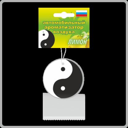 Картонные ароматизаторы (освежители) «Инь-Янь Эконом» — Лимон 8