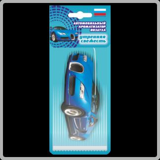 Картонные ароматизаторы (освежители) «Автомобили» — Яблоко 12