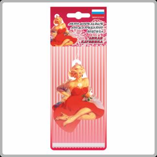 Картонные ароматизаторы (освежители) «Девушки» — Яблоко 8
