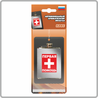 Картонный ароматизатор (освежитель) «Удачи на дороге!» — Ваниль 15