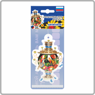 Картонный ароматизатор (освежитель) «Удачи на дороге!» — Ваниль 10