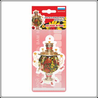 Картонные ароматизаторы (освежители) «Слоганы» — Кола 8