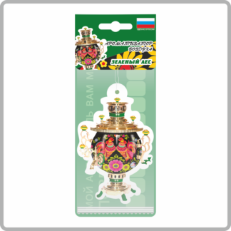 Картонный ароматизатор (освежитель) «Удачи на дороге!» — Ваниль 11