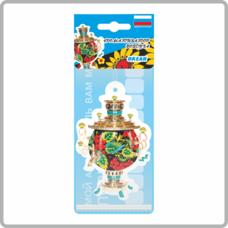 Картонный ароматизатор (освежитель) «Удачи на дороге!» — Ваниль 13