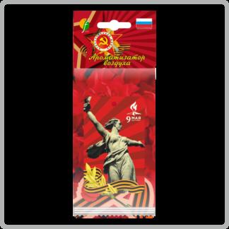 Картонные ароматизаторы (освежители) «День Победы» — Яблоко 11