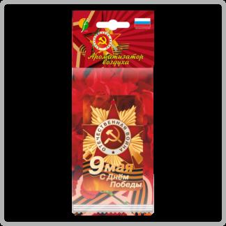 Картонные ароматизаторы (освежители) «День Победы» — Яблоко 5