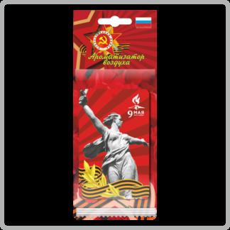 Картонные ароматизаторы (освежители) «День Победы» — Яблоко 20
