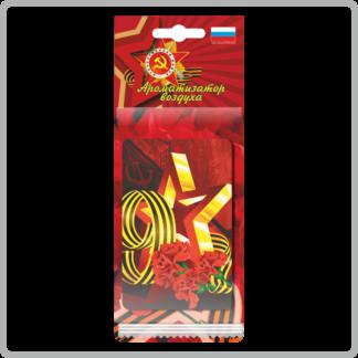 Картонные ароматизаторы (освежители) «Самовары» — Пино Колада 12