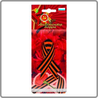 Картонные ароматизаторы (освежители) «День Победы» — Яблоко 8